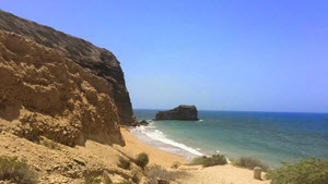 Monte Cristi Cliffs By The Ocean